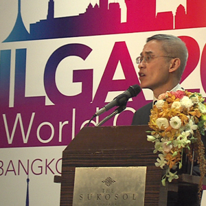 ilga_world_conference_bangkok_vitit_muntarbhorn_keynote_speech